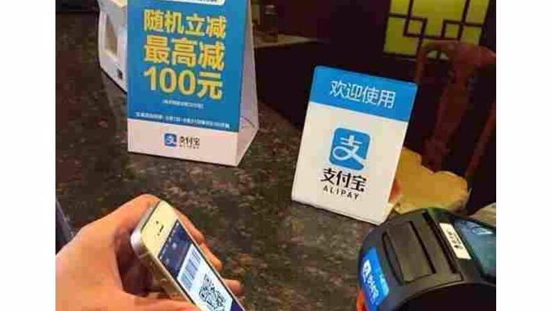 支付宝在香港推出首个非人民币支付应用程序