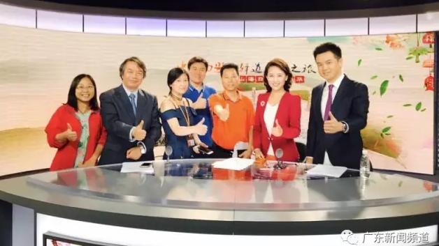 台山海口埠嘉年华,广东新闻频道居然这样做直播!