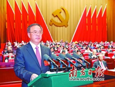 广东选出新一届省委常委班子 胡春华当选省委书记