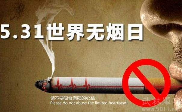 无烟日到来 广东15岁至69岁居民中有近三成烟民