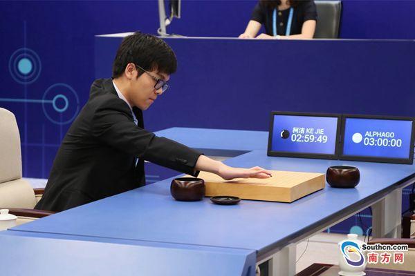 围棋峰会开幕 柯洁九段与AlphaGo开战