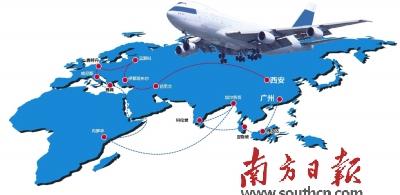 """""""一带一路""""带给广州空港什么机遇?"""