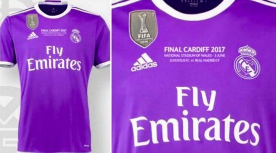 紫气东来?皇马将穿紫色球衣战欧冠决赛 特别定制