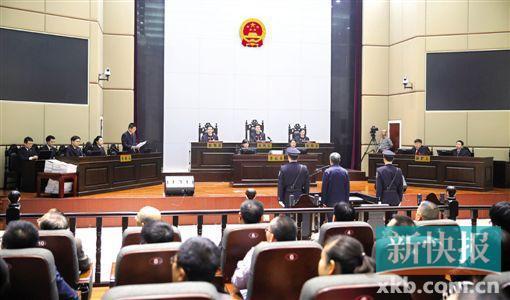 广州法院厉害了:在家看庭审直播 上网打官司