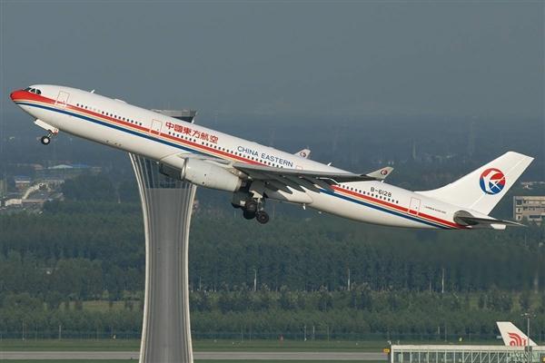 东航差点撞上全日空客机 原是日本空管惹的祸