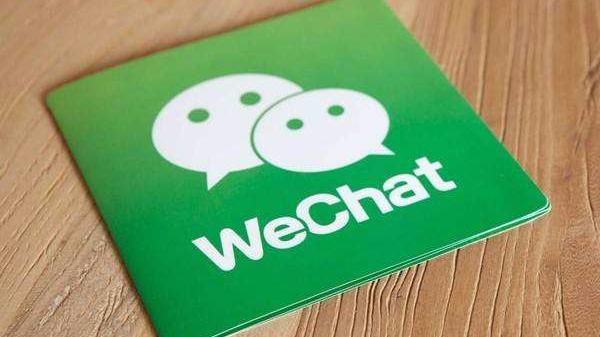 微信叫板苹果强收过路费 专家:苹果或失中国市场机会
