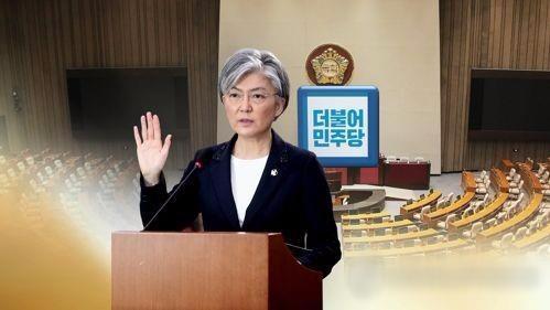 """韩总统力挺""""女学霸"""" 首位女外长呼之欲出"""