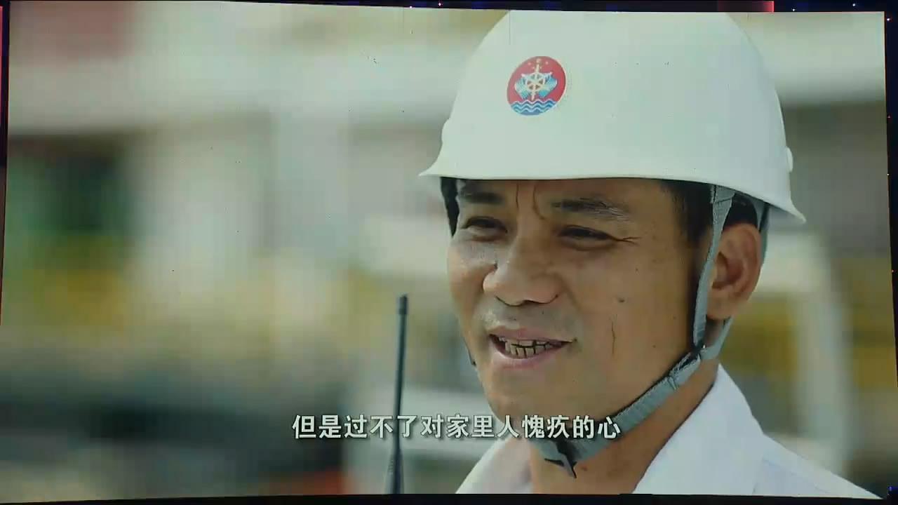 """""""南粤楷模""""钟松民:一心扑在救捞事业上的 """"铁骨汉子"""""""