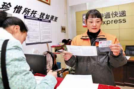 加大安检配置 广东年内实现快递实名制覆盖率40%