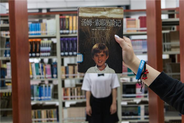 四川高校拍图书真人秀 另类方式突破次元壁