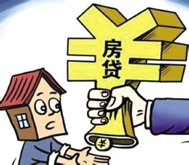广州房贷利率再次收紧 部分银行首套房贷利率上浮10%