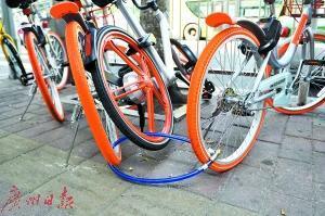 共享单车怎么管?鼓励免押金实名制用车