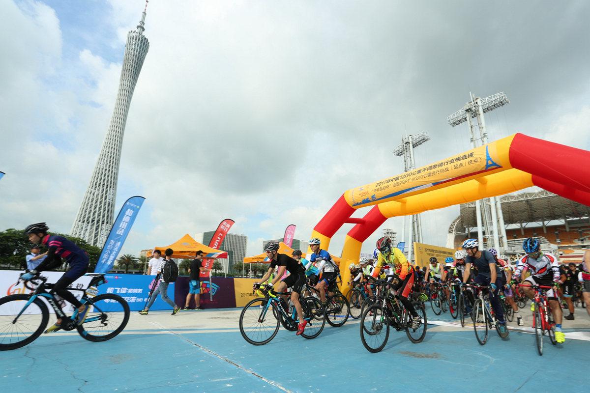 """""""中移互联杯""""法国PBP广州200公里骑行挑战在海心沙拉开序幕"""