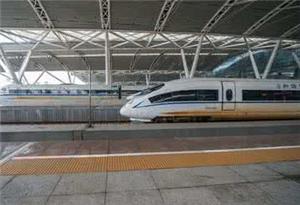 广州南站部分列车停运 可在30日内到全国各大车站全额退票