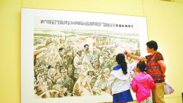 大型历史画《习仲勋在南梁》在京展出引关注