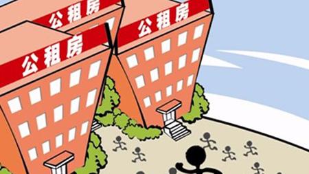 落户广州将更容易 新就业大学生有望住上公租房