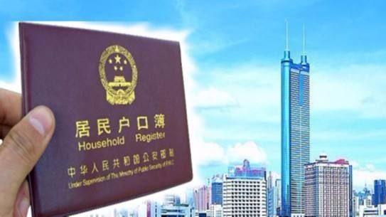 今年有1万个积分入户指标数,深圳正式开通积分入户渠道