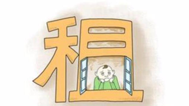 中国首份房奴报告:不仅买不起 也快租不起了