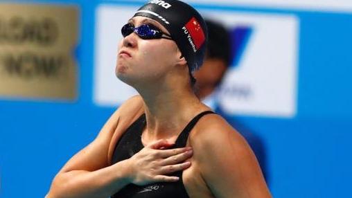 傅园慧获世锦赛女子50米仰泳亚军 赛后洒泪