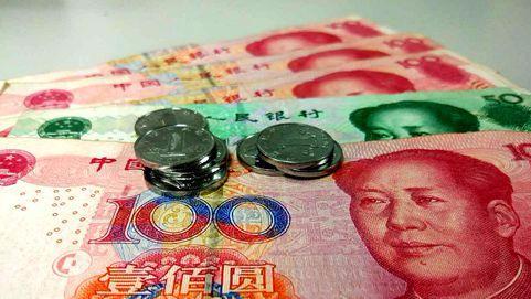 整治金融稳定房产 下半年中国经济要干6件大事
