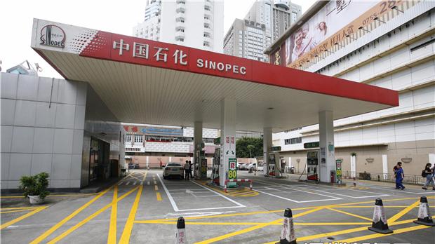 8月1日起 在深圳的加油站违停 最高处罚2000元!