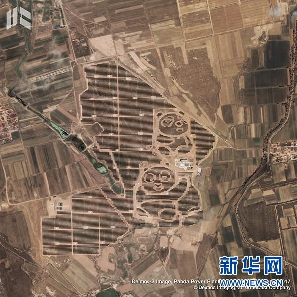 熊猫电站或生蝴蝶效应 带动全球绿色行动洪流