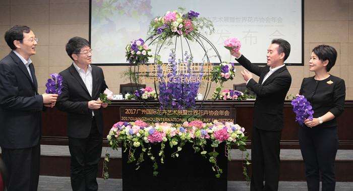 """""""花艺界的奥林匹克""""将首次落地中国广州"""