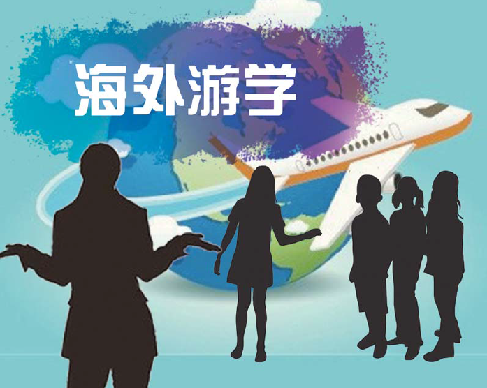 业内人士揭海外游学市场潜规则