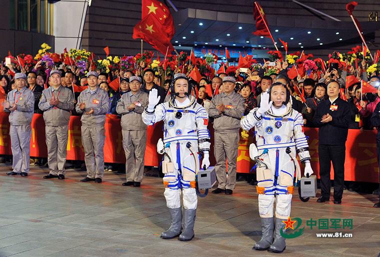 中国第三批航天员今年面向社会选拔 要求曝光