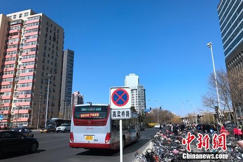 北京市西直门附近居民小区外景。<a target='_blank' href='http://www.chinanews.com/' >中新网</a>种卿摄