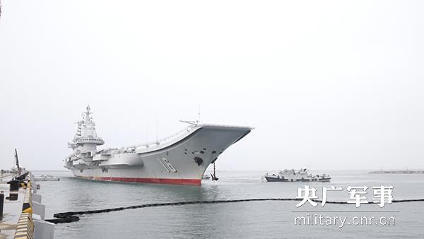 中国海军辽宁舰航母编队返回青岛某航母军港