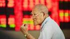 下半年股市怎么走?超八成经济学家称最高3500点