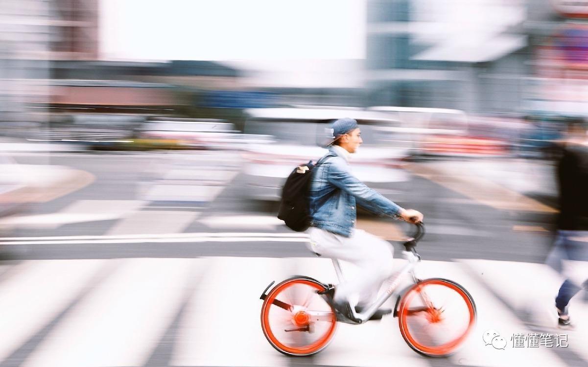 单车平台们请再慢一点 下半场不是跑马圈地