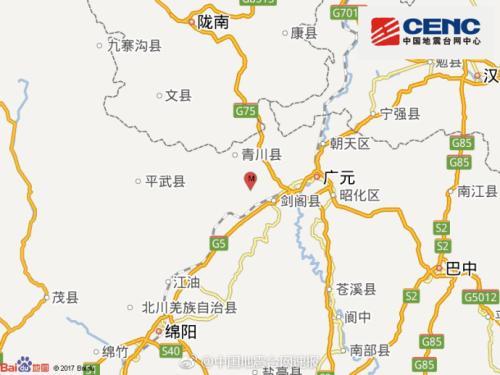 四川广元市青川县发生4.9级地震 震源深度21千米