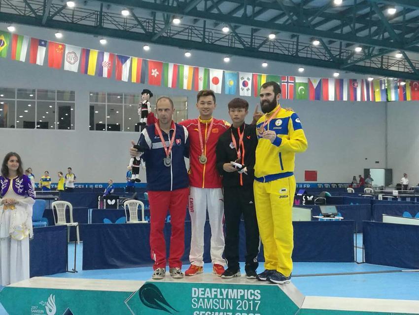 第23届听障奥运会 中国包揽乒乓球项目金牌