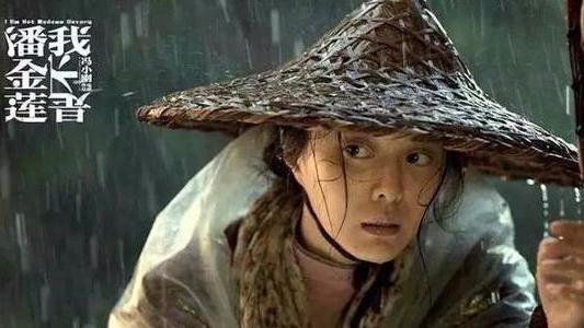"""范冰冰获评年度电影人 被赞商业与艺术""""齐头并进"""""""