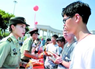 今年广州新兵 大学生近八成