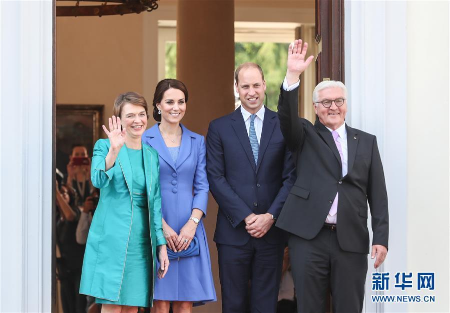 英国威廉王子夫妇访问德国