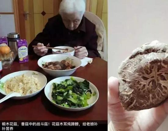 超暖!宁波男子为88岁母亲做晚餐 700多天不重样