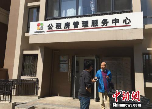 北京市某公租房项目管理处门口。<a target='_blank' href='http://www.chinanews.com/' >中新网</a>种卿摄