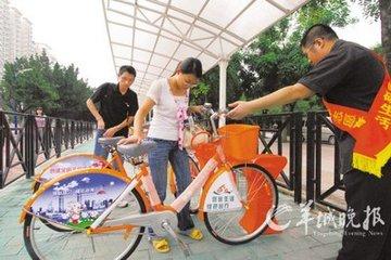 中国共享单车在美国新加坡遇冷 被指不公平竞争
