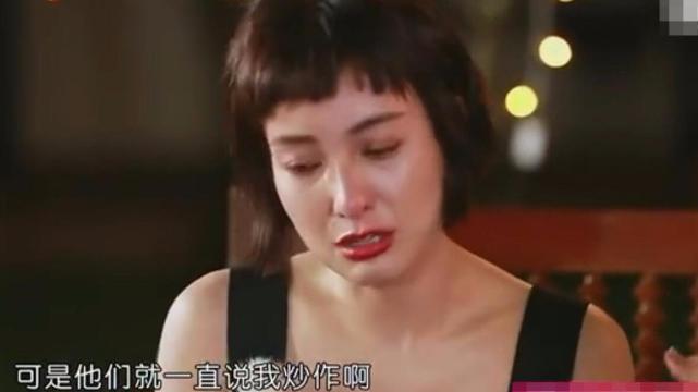 吴昕首谈网络暴力难自持 失控落泪哭花了妆