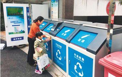 广州公布100个强制垃圾分类小区名单 你家小区榜上有名吗?