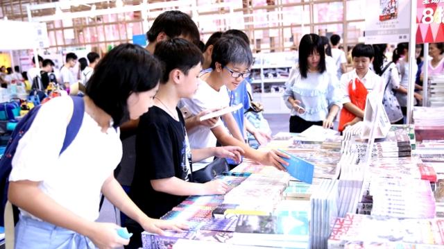 南国书香节开幕首日人气高 市民大呼过瘾
