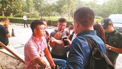 乐视昨日发欠薪了 称贾跃亭将延期回北京