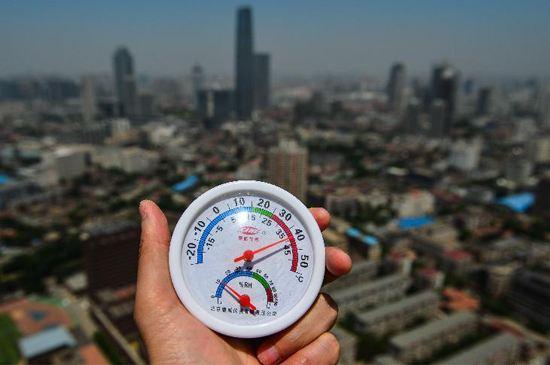 炎热天气又要来了!周六广州最高温或达34℃
