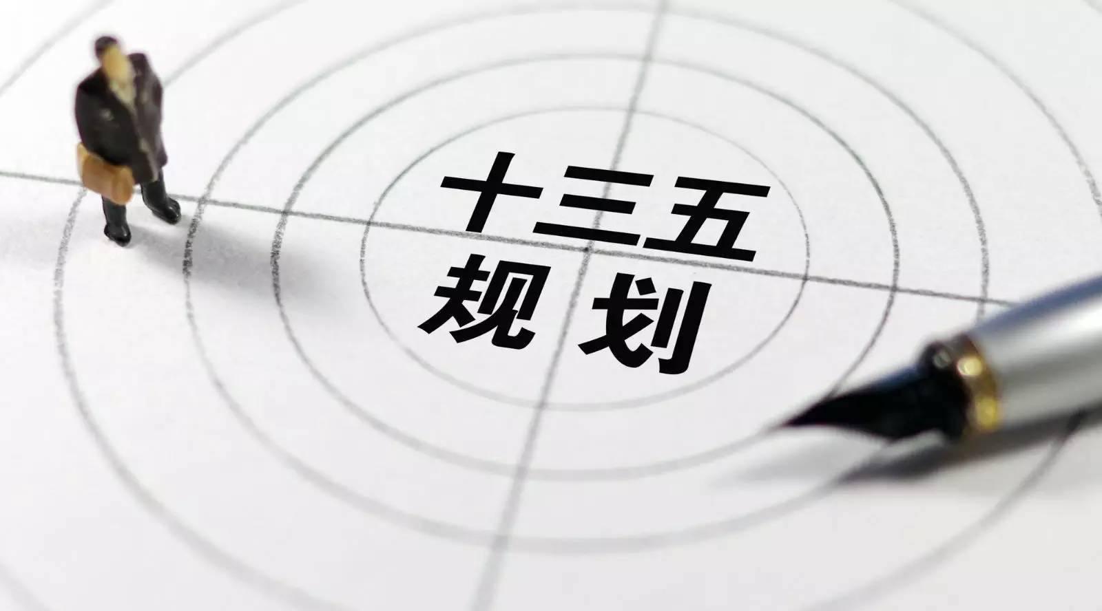 """广东城市基建""""十三五""""规划发布 步行和自行车将成出行主流"""