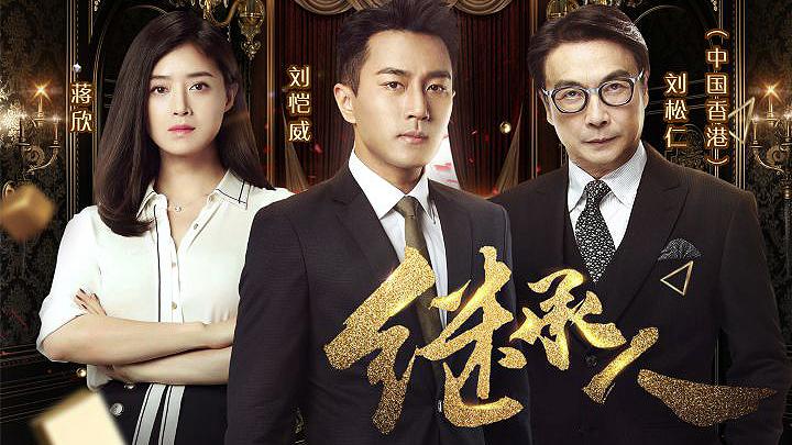 做律师我们是认真的, 蒋欣、刘恺威广东卫视打造最佳律政拍档