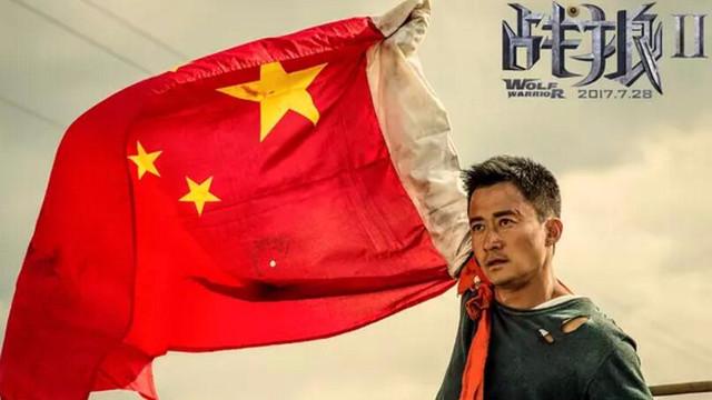 《战狼2》逼近50亿 吴京:成绩归零 学习不被资本绑架