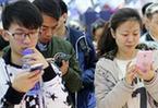 几大巨头争相布局手机租赁 蹭热点还是新风口?